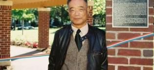 Junjiro Tsuji Life Partner of Allan Spear